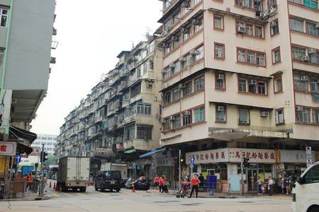 the old style house Sham Shui Po at hong kong