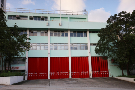 the Fire station building.  at hong kong 2017