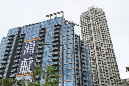 a Upmarket residential building in Hong Kong against