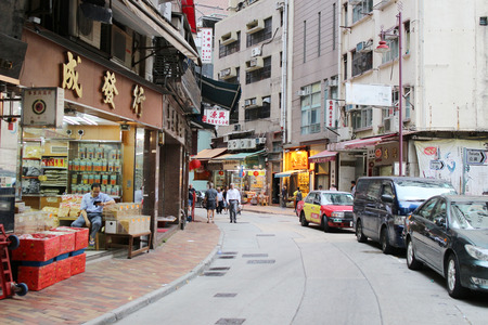 the sells all kinds of dried stuff in Sheung Wan
