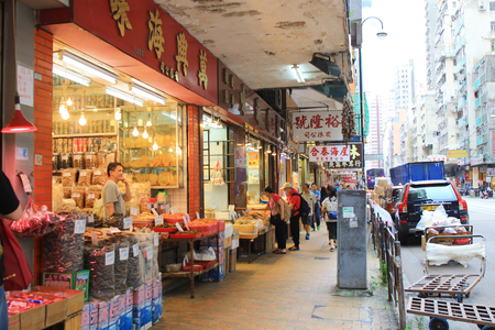 the dried stuff in Sheung Wan Editorial