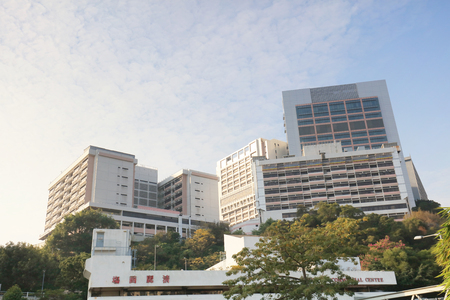 the Princess Margaret Hospital at hong kong