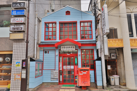 old post office building in the kyoto Editorial
