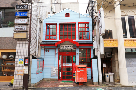 old post office building in the kyoto Stock Photo - 93349597