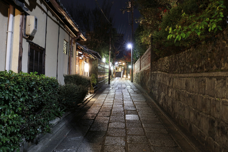 the Cobble stone path at Yasaka Kamimachi Stock Photo