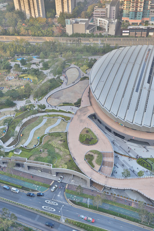 Tseung Kwan O Town Park  Velodrome Park