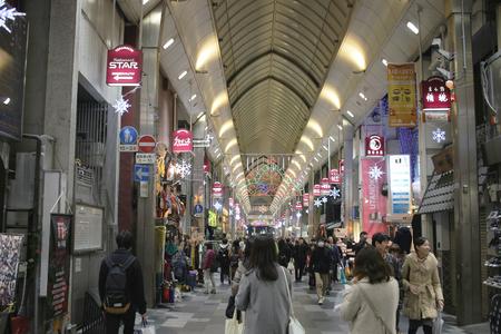 Shin kyo goku Shopping Street at KYOTO