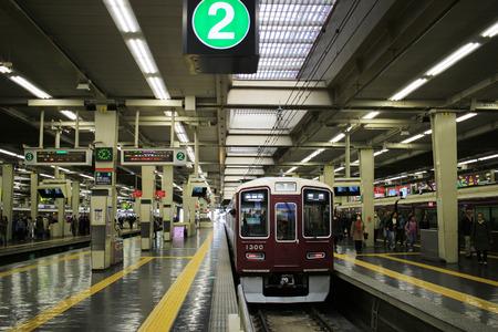 the Hankyu Umeda Station in Osaka of Japan