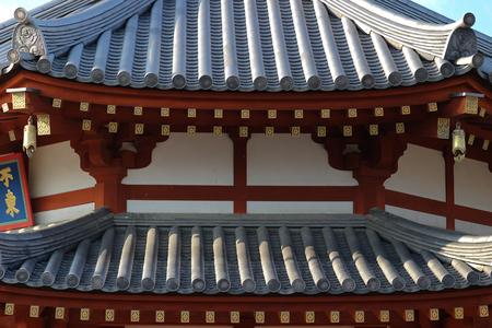 the Genjo Sanzoin Garan of Yakushi ji in Nara, Japan