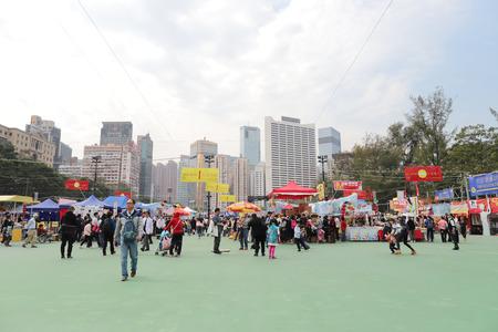 the Lunar New Year fair at Victoria Park