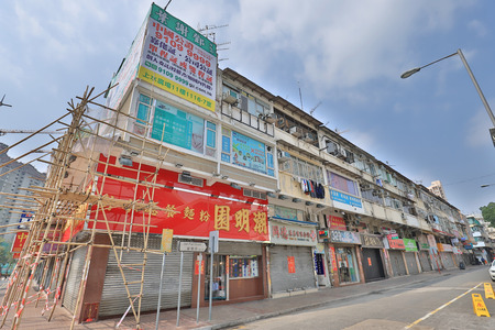 the area of north district  Sheung Shui Editorial