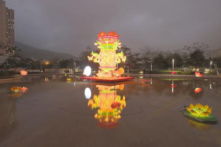 2018 Lunar New Year Lantern Carnivals at tko Stock Photo - 96949544