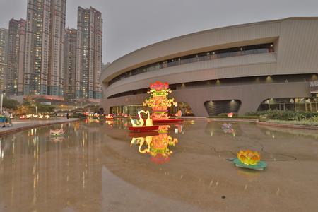 2018 Lunar New Year Lantern Carnivals at tko Stock Photo - 97173739