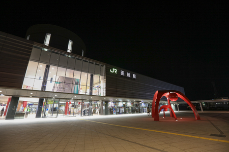 Front of JR railway Hakodate station at night