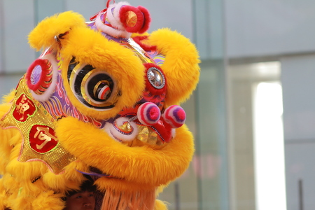 the lion mask of lion dance Stock Photo