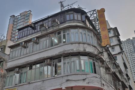 the Tong lau old house at hong kong