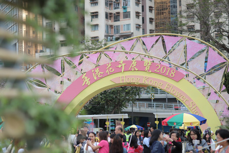 the Flower show hong kong at Victoria Park Editorial