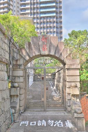 Chiu Yuen Cemetery Redactioneel