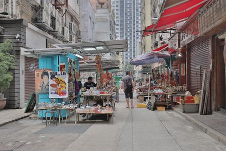 Antiques shop at Upper Lascar Row in Hong Kong, Travel