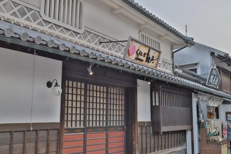 a Historic Bikan District in Kurashiki, Okayama Editorial