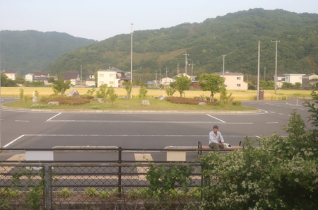 a view of the Japanese country side