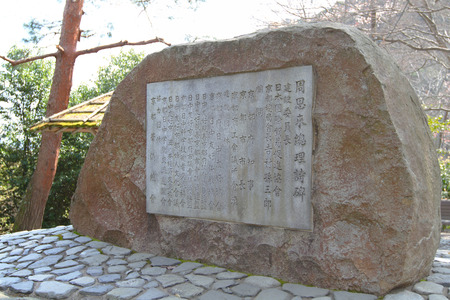 a stone staue at park in Arashiyama