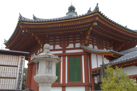 the Kofuku ji in Nara at Japan spring