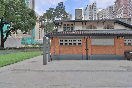 an oil street , north point, hong kong