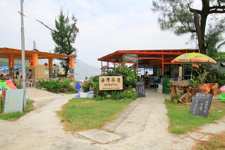 the Maclehose Trail Sec 2, Sai Kung
