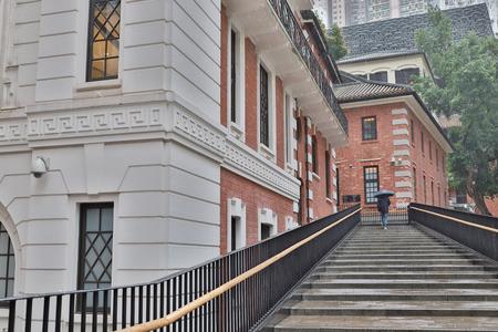 a stair to the tai kwun Hong Kong city 写真素材 - 118621859