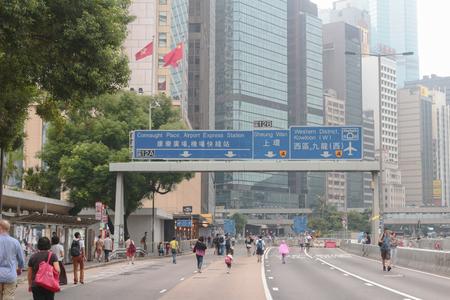 Hong Kong, 29 Sept, 2014:  the umbrella revolution at hong kong. Editorial