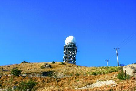 The radio station at Tai Mo mountain