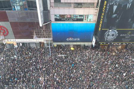 Hong Kong, 16 June 2019: Hong Kong anti-extradition bill protests.