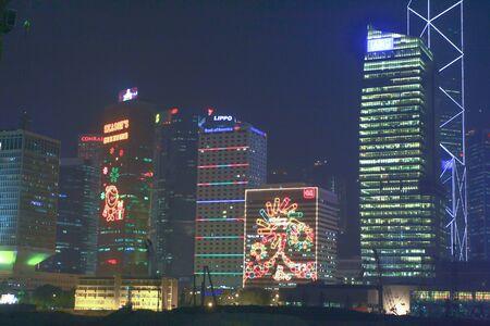 16 dec 2008 Hong Kong Night View At Christmas 版權商用圖片 - 140358896