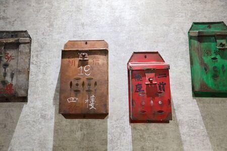 Old metallic retro post box on wall at hk 11 Feb 2020