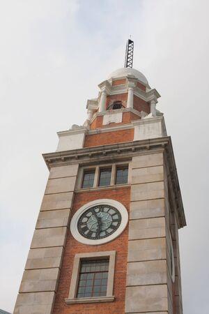 The Clock Tower at Tsim Sha Tsui landmark of tourist in Hong Kong 24 May 2008