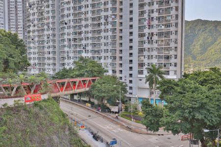 Tsui Lam Estate at Tseung Kwan O Town  2 May 2020