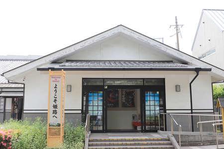 a View of street of Himeji City at japan