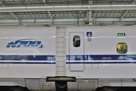 japanese high speed train Shinkansen at japan 新聞圖片