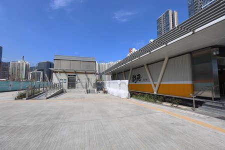 30 April 2020 the Kai Tak Station at hong kong