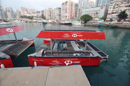26 March 2021 the harbour clearing boat on solar energy Stock Photo