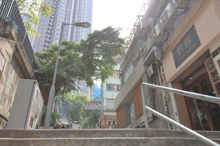 26 March 2021 the Ladder Street, Tai Ping Shan Street, hk