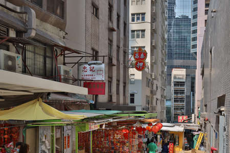 26 March 2021 the stall at the slope road side by side, central, hk Stock Photo