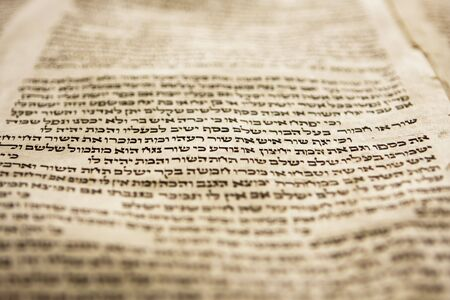 scripture: One line of Hebrew text from a Torah. Very shallow depth of field focuses this on just one or two lines of text. Stock Photo