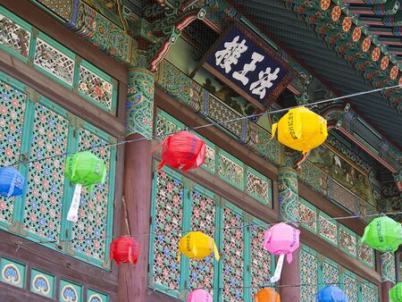 festooned: The entrance to the Bogeunsa Buddhist Temple in Seoul, South Korea is painted with bright colors and festooned with colored paper lanterns