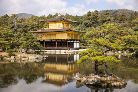 rokuonji: Kyoto, Japan - November 5, 2013  The Golden Pavilion, or Kinkaku, at the Rokuonji complex on the outskirts of Kyoto in Japan is covered in gold leaf  This is a World Heritage site  Editorial