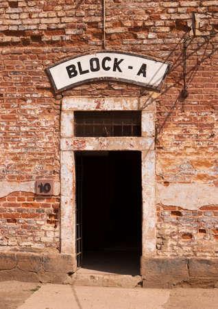 terezin: Terezin, Repubblica Ceca - 3 luglio 2007 Porta d'ingresso alle celle nel blocco A al campo di concentramento di Theresienstadt in quella che oggi � la Repubblica ceca