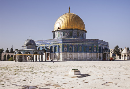 The Dome of the Rock is a shrine located on the Temple Mount in the Old City of Jerusalem