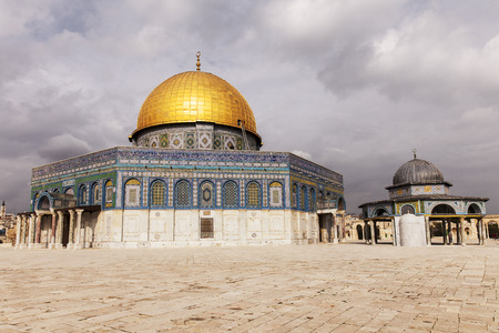 The Dome Of The Rock and the Dome Of The Chain are two of the shrines centered on the Temple Mount in the Old City of Jerusalem