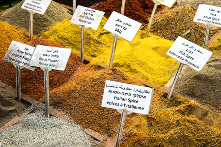 city fish market sign: Bins of various spices Stock Photo